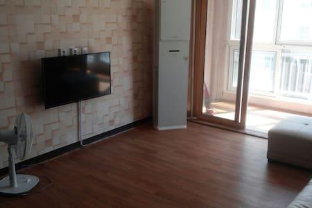 Korean Home Style Apartment ^^ - Pis