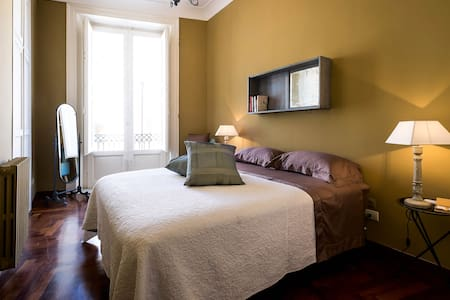 Luxury Room - Orchidea Palermo - Palermo - Apartment