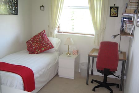B&B Next to University of Warwick - Coventry - Bed & Breakfast