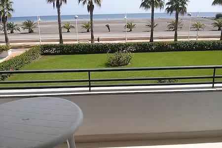 Primera línea de playa en Varadero - Wohnung
