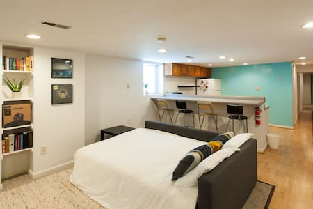 Spare Bedroom - Columbia Heights