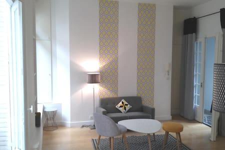 Cosy home near Invalides - Paris - Apartment