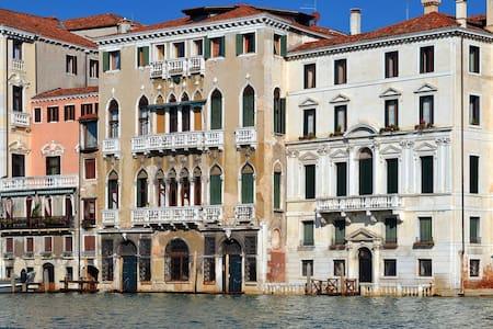 Palazzo Smith Valmarana - Venice - Leilighet