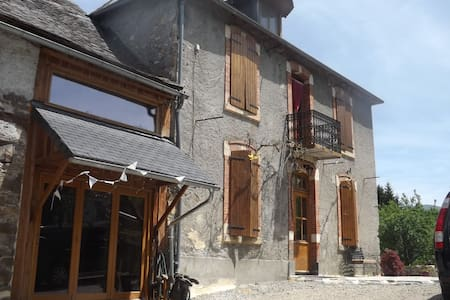 Animal lovers Pyrennes Paradise - Argein - Bed & Breakfast