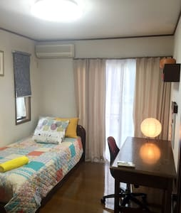 Beautiful Room/breakfast included - Suginami