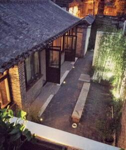 The Jade Garden - Lantern Room