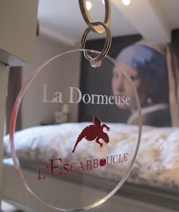 L'Escarboucle - La Dormeuse - Bed & Breakfast