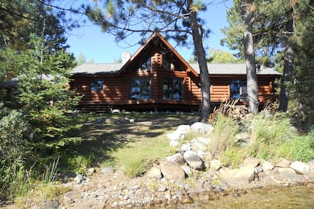 Rockside Lodge- Burntside Lake - House
