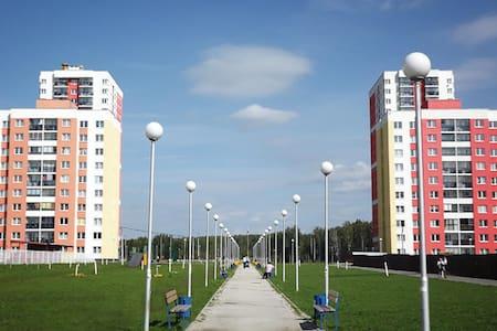 Апартаменты в экологичным районе - Apartment