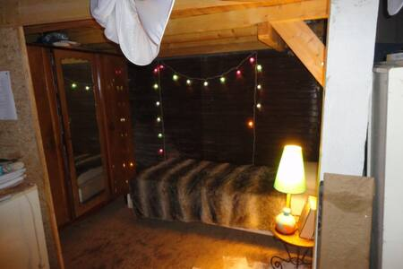 Room type: Shared room Bed type: Real Bed Property type: Loft Accommodates: 1 Bedrooms: 1 Bathrooms: 1