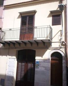 Casa Vacanza Afrodite - Haus