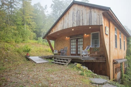 Vermont Botanical Studio Apartment - Hus