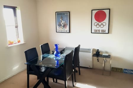 North London modern flat - London - Apartmen