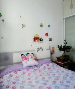 二室二厅(胡杨花园) - Wohnung