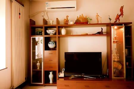 位于钟楼、北客站、地铁2号线沿线3室2厅温馨家庭房 - Xi'an - House