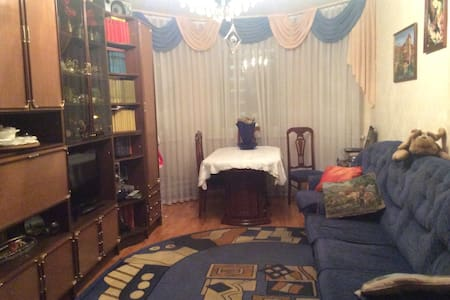 Уютная комната недалеко от метро - Moskva - Appartement