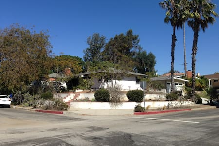 Independent Suite near LAX, Beaches & Colleges - Los Angeles - Appartement