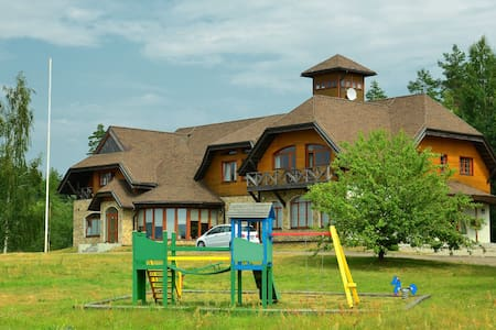 Cosy guest house near by Ventspils - Pope - Apartamento