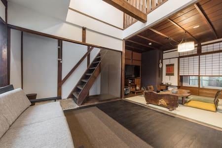 Kyoto Fushimi HANAFUJI 花ふじ - House