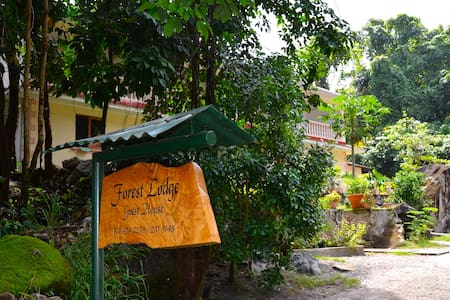 FOREST LODGE GUEST HOUSE - Bel Ombre
