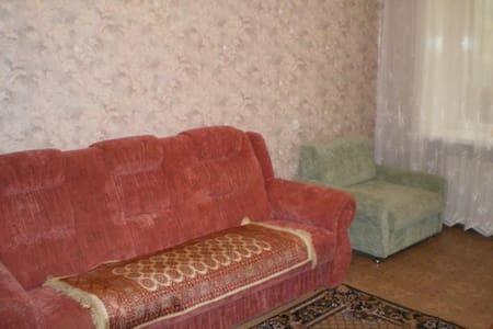 Двухкомнатная комфортная квартира - Wohnung