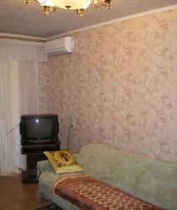 Двухкомнатная комфортная квартира - Luhans'k - Apartment