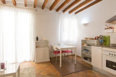 Nice loft next to Plaza Major. - Palma