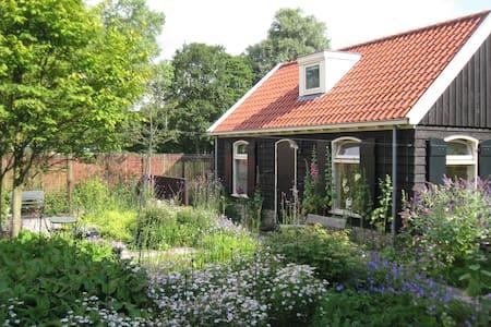 Romantic Garden House & free bikes  - Amsterdam