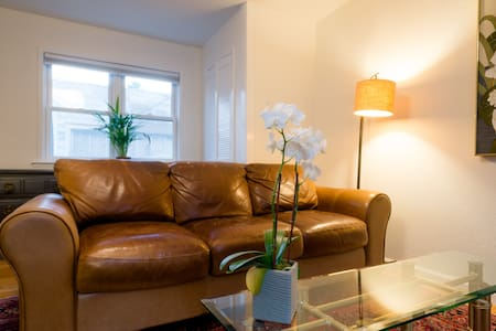 Sunny Private One Bedroom Unit - San Francisco - Wohnung
