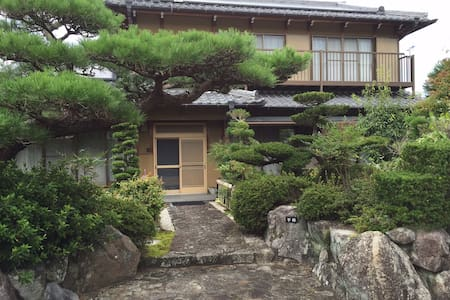 Japanese Traditional Town & House