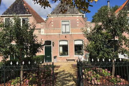 Stylish former canalhouse from 1620 - Schagen - Casa