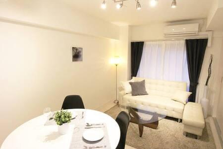 Roppongi Hills 1 min/Clean Room - Lägenhet