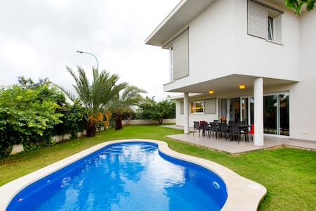 Modern and comfortable house - Casa