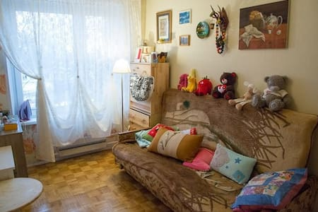 Маленькая уютная комната - Apartamento