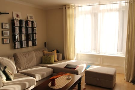 Lovely 1 bedroom flat - Dundee - Apartment