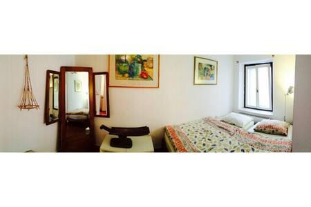 small, cute and central Ljubljana - Ljubljana - Apartment