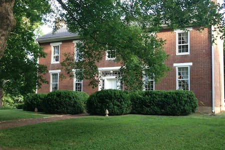 1813 Historic Southern Family Home - Russellville