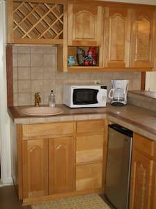 Suite on Barton Creek Greenbelt - Austin - House