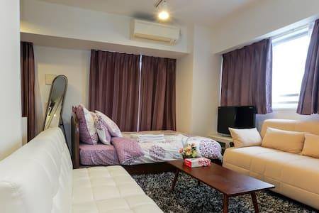 Luxury flat harajukuwifi+pocketwifi