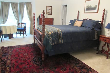 Solace B&B - Room #1 - Lillian - Westminster