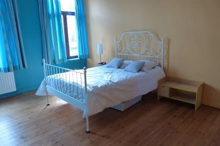 Big double bedroom near university