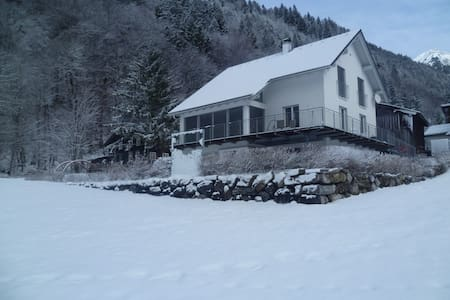 Modern studio close to the Arlberg - Dalaas - Apartment
