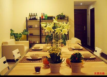 有格调的公寓,工作生活皆宜,尽享都市慢生活 - Apartment