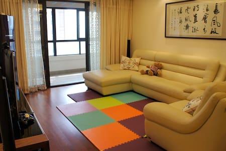 YoYo之家 - 無錫市中心高端住宅 (小房間) - Lägenhet