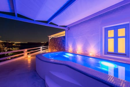 Deluxe Apparment with plunge pool - Akrotiri - Departamento