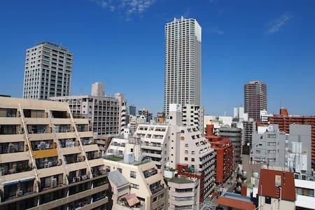 A3Shinjuku DeluxeStudio NewlyOpened - Shinjuku-ku - Apartment