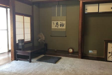 Peaceful nature stay at a Buddhist temple - 知多郡 - Maison