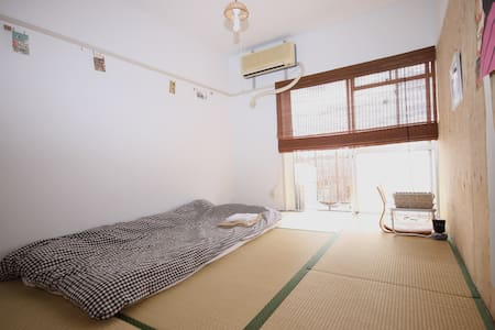 Bright Tatami room near Kichijyouji - Apartment