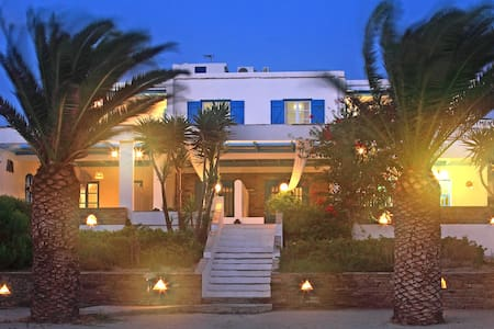 Thalassa Naxos studios & apartments - Bed & Breakfast