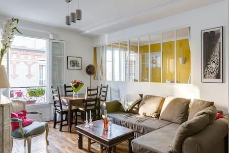 Beautiful flat near the Flea Market - Saint-Ouen - Appartamento